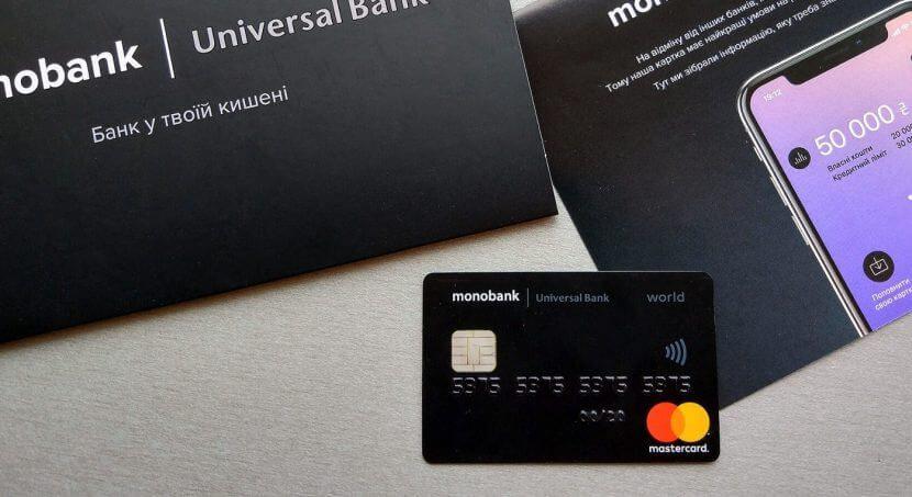 оформити кредитну карту від монобанку