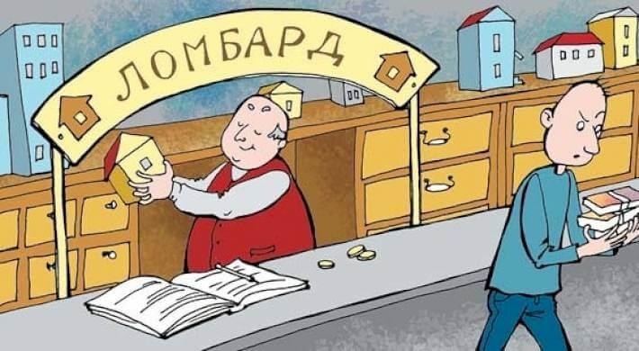 Як можна відкрити власний бізнес