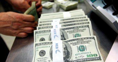 Чомув Україні зростає курс долара та чого очікувати