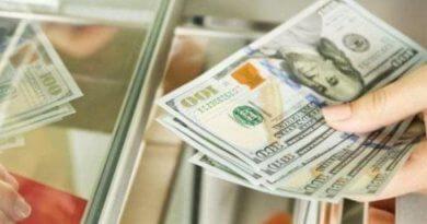 Офіційний курс долара на 27.07.2020