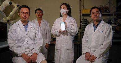 Вчені Сінгапура розробити спеціальну маску