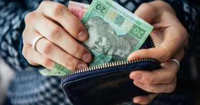 Розмір матеріальної допомоги по безробіттю в Україні