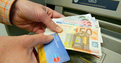 Переказати гроші із Німеччини до України