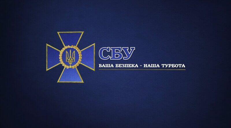 СБУ заблокувала роботу ботоферми в Україні на 8000 мобільних карт