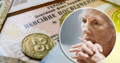 На скільки збільшиться пенсія у 2021 році та кому