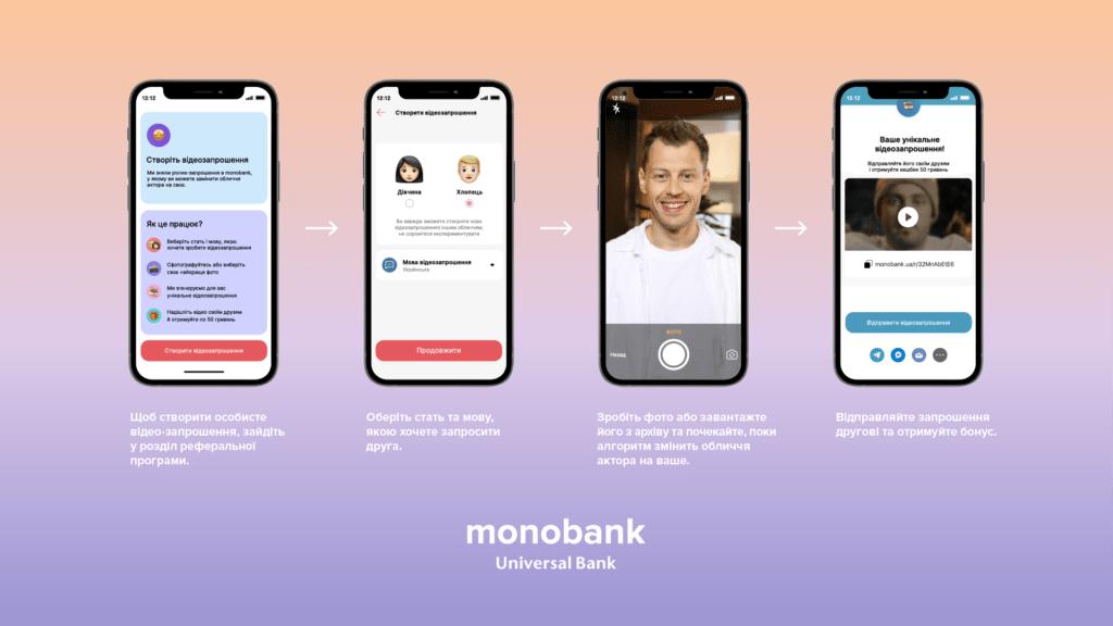 Monobank презентував оновлену реферальну програму із стартапом Reface