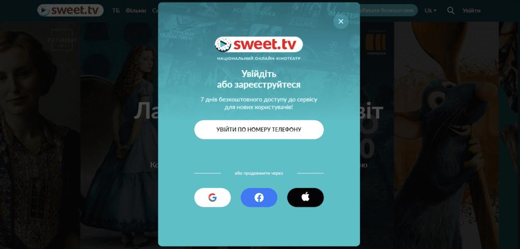 Підключити онлайн телебачення Sweet TV безкоштовно на 7 днів!